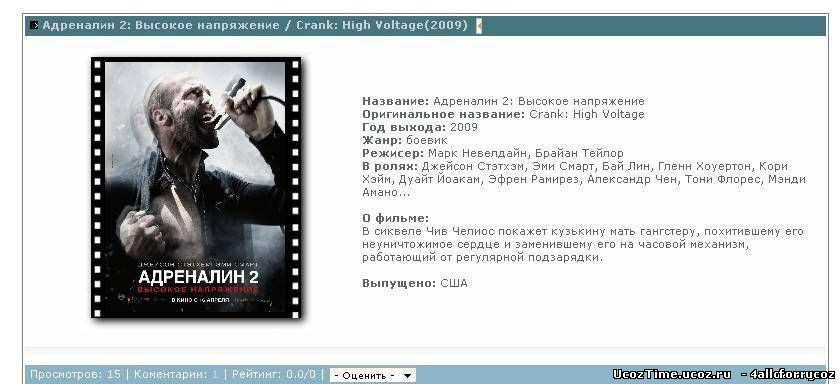 http://ucoztime.ucoz.ru/scripts/24256781.jpg